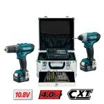 Combo Makita CLX202SMX1 HP331D+TD110D 10,8V Litio 4,0Ah
