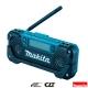 Radio de trabajo estéreo Makita MR052 a batería Litio 10,8V
