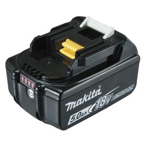 Batería de Litio BL1850B 18 V 5.0 Ah Makita 197280-8