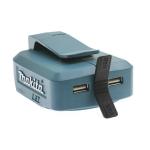 Adaptador batería USB 18V Makita DEAADP05