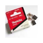 Escobillas Makita CB-64 referencia 191627-8
