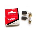 Escobillas Makita CB-303 referencia 191963-2