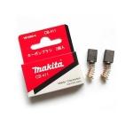 Escobillas Makita CB-411 referencia 191940-4