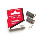 Escobillas Makita CB-350 referencia 194160-9