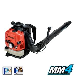 Soplador de mochila Dolmar PB7650.4 con motor de gasolina 76 cc 4T