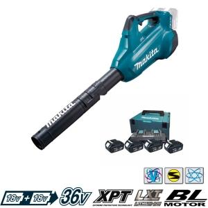 Soplador Makita DUB362PM4 a batería 18Vx2 Li con 4 BL1840 21500 rpm