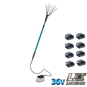 Vareador Makita HL360DZBL4 a batería 36V Litio con 8 baterías BL1840